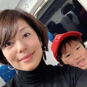 東京出張へ行ってきまーす