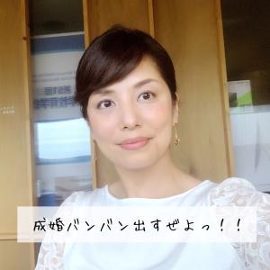 プロポーズにオススメのレストラン@京都