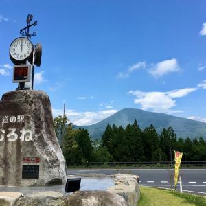 岩井崎から室根山を抜け、花巻温泉郷の奥座敷「台温泉」を目指してみる