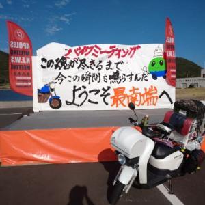 R旅62日目(9/15) 鹿児島観光♪