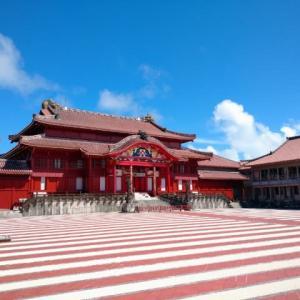 R旅108日目(10/31) 高知の秘境神社、聖神社へ♪