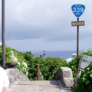 海も階段も「国道」になるって本当?-愛媛県の「海上国道」と青森県の「階段国道」