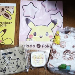 ミスドとCoCo壱2000円福袋