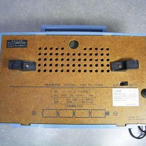 サンヨーの卓上型AMラジオ SANYO RL-1140