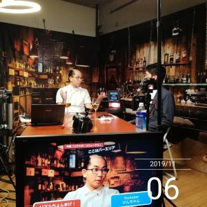 沖縄「ハブスタ」背景幕を使ったスタジオのチューニング術!