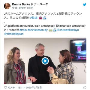 JRホームアナウンス・車内アナウンス・新幹線アナウンスの3人が夢の共演!(動画あり)