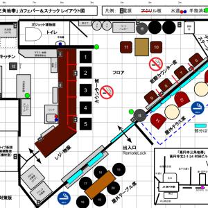 「高円寺三角地帯」のGoogleカレンダーはこちら!