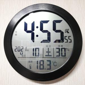 ニトリのカレンダー、時刻、温度、湿度ぜんぶ出る丸いデジタル壁掛け時計!