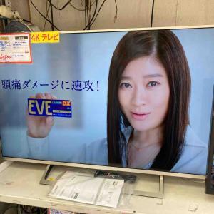 バーカウンター上に49インチテレビを設置する大作戦!(前半)