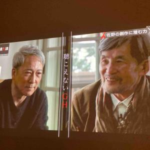 NHK「SWITCHインタビュー 達人達」に学ぶ対談番組の画面構成!