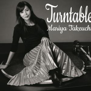 竹内まりや 40周年記念アルバム『Turntable』(2019年9月4日発売)