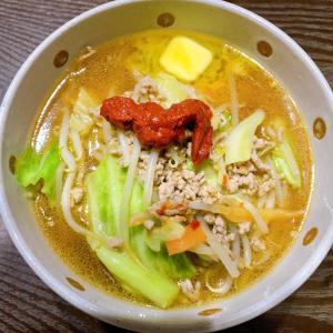 おうち飯「赤湯からみそらーめん 龍上海」