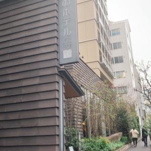 庭のホテル 東京「スタンダードセミダブル」ステイ@東京水道橋