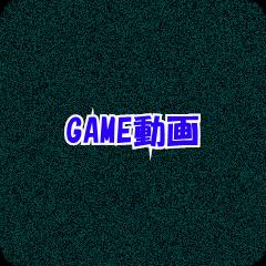 【ゲーム動画】 #ダイナマイトベースボール97 【アーケード】