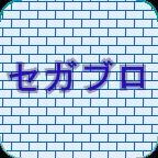 #ゲームギアミクロ | 収録ソフト・販売店・関連 リンク・動画 |