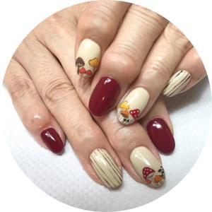 神無月の爪化粧☆11月のネイルは秋の恵みのキノコ