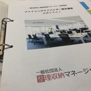 【職場改善】コロナ第二波までにオフィスの書類を整理する