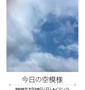やっと梅雨の中休みで青空に…♪