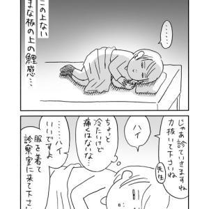 【痔になった話6】痔に関する大切な情報