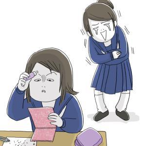 【note】高校時代の友人と眉毛の思い出
