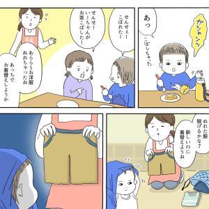 【note】息子の服が出戻りした日