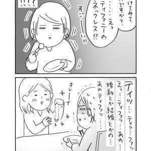 【退職話11】餞別品の歴史