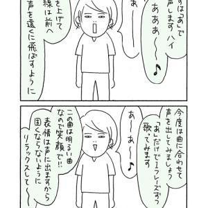 【レッスン話4】迷えるレッスン生