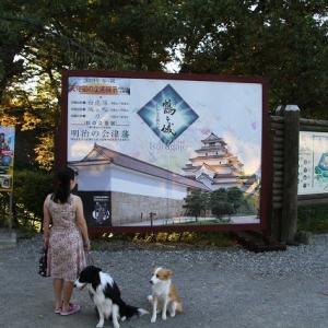 福島会津鶴ヶ城