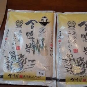 合鴨米魚沼産コシヒカリ