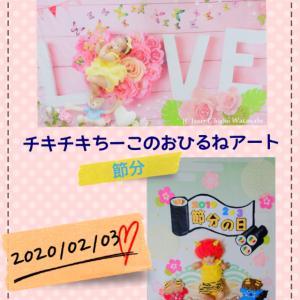 【急遽増設しました!】2/3(月)「節分・バレンタイン」おひるねアート撮影