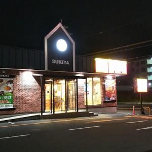 2019年北海道ツーリング往路フェリー乗船~下船