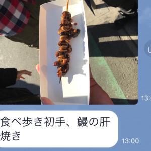 2018.11.24 川越散策&全勝パスタ