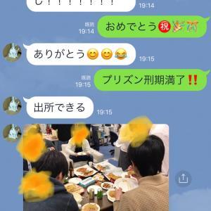 2019.2 卒研発表終了&函館旅行