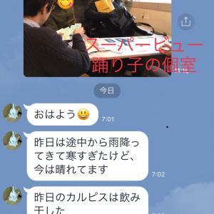 2019.3.23-24 伊豆旅行