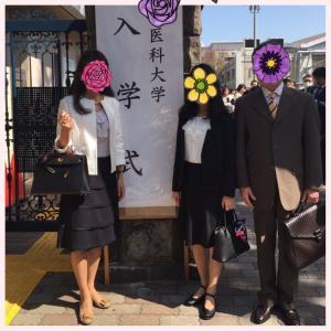 2019.4 娘入学式