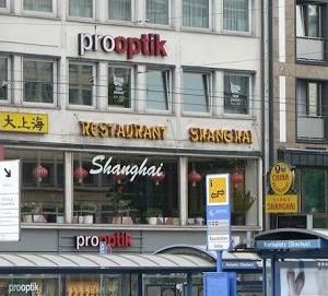 ドイツの中華屋さん