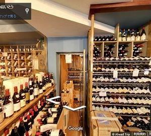入手ワインの紹介2020年2月・感謝の報告