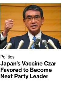 5歳以上への接種開始は11月早々?