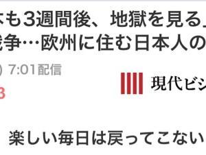 日本の医療崩壊も時間の問題と考えるのが自然である