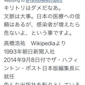 誤解を生む報道『在日米大使館 帰国を強く促す 』