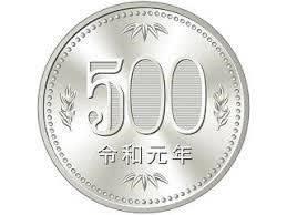 500が付く苗字