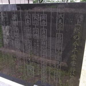 常将神社 平常将の伝説を起源とする神社