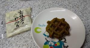 おみやげお菓子で満腹気分、おうちご飯&つわぶきの開花★