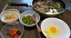 エンドウ豆料理、おうちご飯&美しい白雪姫と山紫陽花️