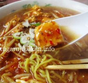 銀華飯店のアツアツ麻婆豆腐麺と半チャーハン♪本格中華で満腹