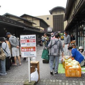 津軽藩ねぷた村の朝市は10月4日までの毎週日曜日、早朝6時半から