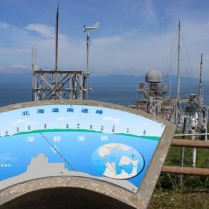 津軽半島ドライブ!龍飛崎と義経寺~七つ滝、弘前から半日コースで巡る旅