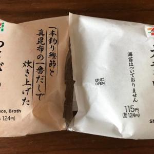 『70歳、これからは湯豆腐-私の方丈記』太田和彦