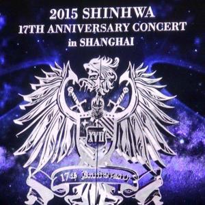 シンファ アジアツアー遂にスタート!上海公演を成功裏に終了…1万5000人が熱狂