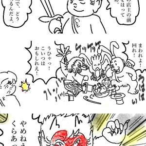 モンキークエスト 12話